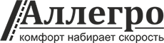 Аренда и заказ автобусов в Омске